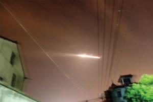 Ufo über Hangzhou